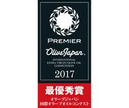 OLIVE JAPAN 2017, PREMIER IN ARBEQUINA PREMIUM